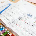 Pomysł na biznes: szkoła muzyczna